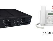 kit centralino ns500-dt543panasonic
